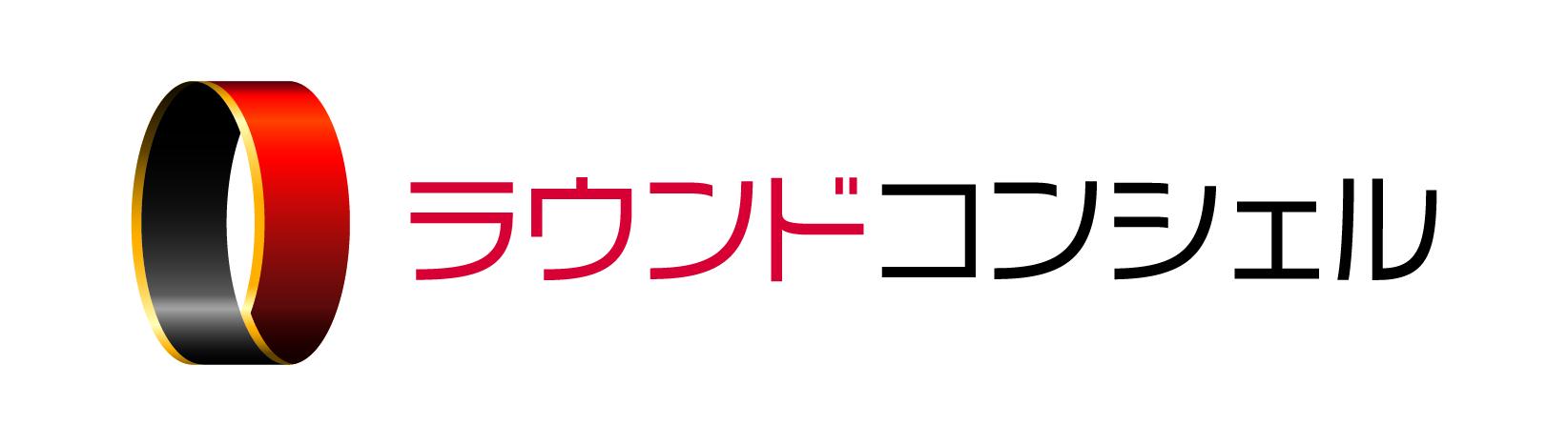 ラウンドコンシェル紀尾井町 公式サイト